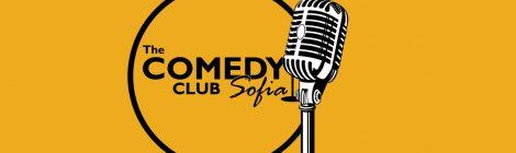 Stand-up комедия в София