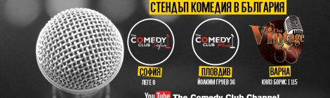 Stand-up comedy Sofia